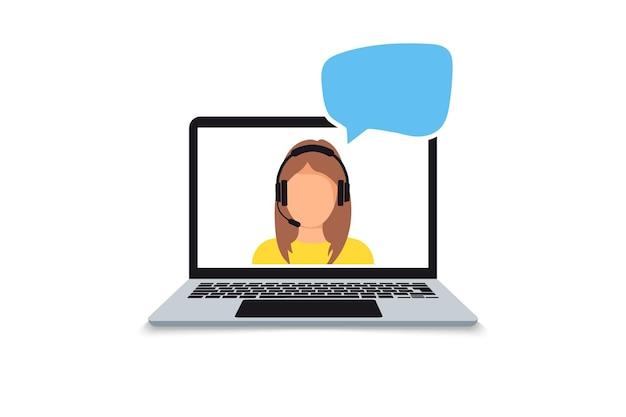 Онлайн-обучение. онлайн-вебинар. образовательные ресурсы, курсы онлайн-обучения, дистанционное образование, иллюстрация концепции электронного обучения.