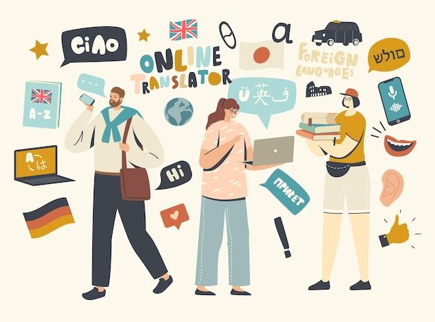 オンライン翻訳者および翻訳サービスの概念。男性と女性のキャラクターは、ドキュメント、本、スピーチ、多言語辞書に言語翻訳アプリを使用しています。漫画の人々のベクトル図