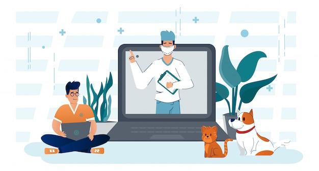 動物のためのオンライン獣医学。オンラインドクター、獣医。