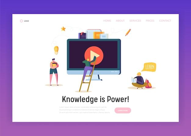 온라인 비디오 스트리밍 개념 랜딩 페이지.