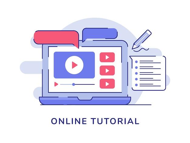 Концепция онлайн-видеоурока с записью ноутбука и игрока