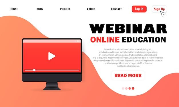컴퓨터에서 온라인 비디오 자습서 교육. 웨비나. 온라인 교육, 코스. 재생 버튼이있는 컴퓨터. 방문 페이지.