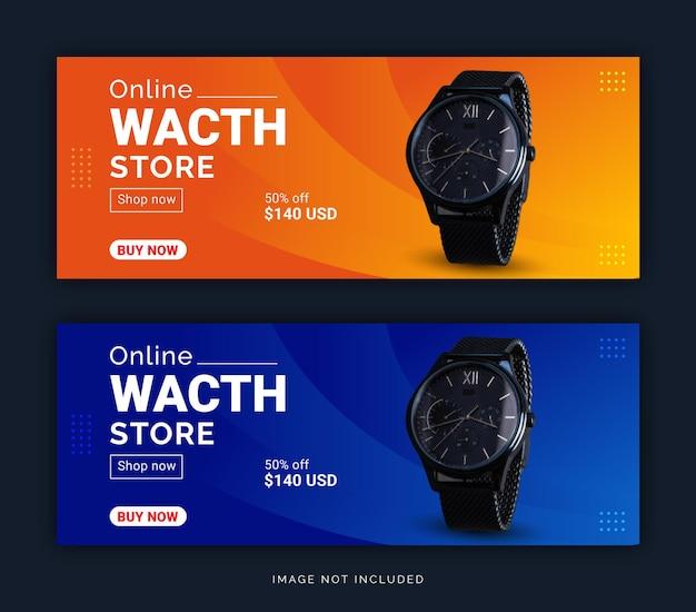 Online watch store digital watch facebook cover banner template