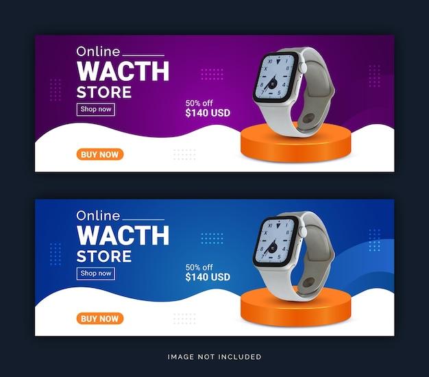 Online watch store digital watch fair facebook cover banner template