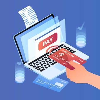 オンラインweb支払いの背景、アイソメ図スタイル