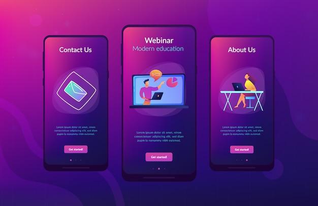 Шаблон интерфейса веб-приложения.