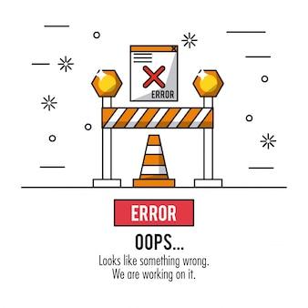 Ошибка oops с оранжевым дорожным знаком дорожного движения