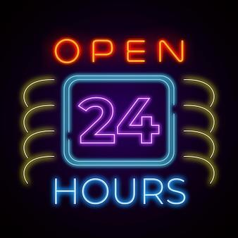 24時間営業のネオンサイン