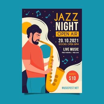 야외 음악 축제 포스터 스타일