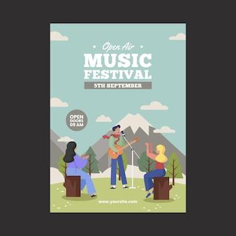 야외 음악 축제 포스터