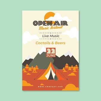 Афиша музыкального фестиваля под открытым небом