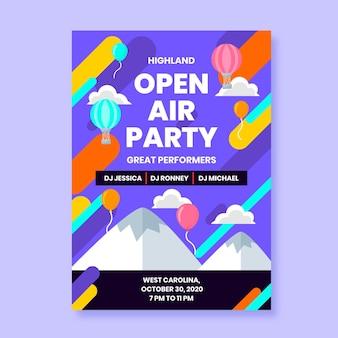 야외 파티 포스터 디자인