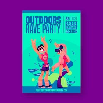 Шаблон плаката вечеринки под открытым небом