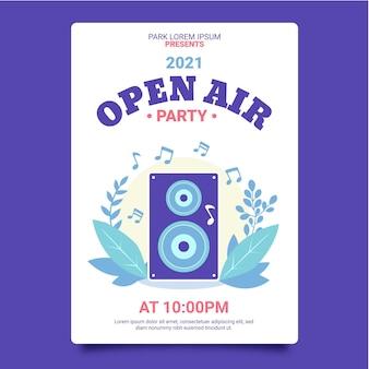 야외 파티 포스터 템플릿