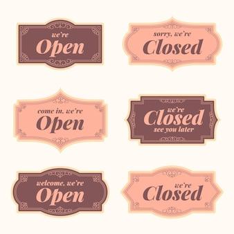 開いた標識と閉じた標識