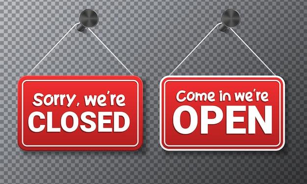 개방 및 폐쇄 표지판.