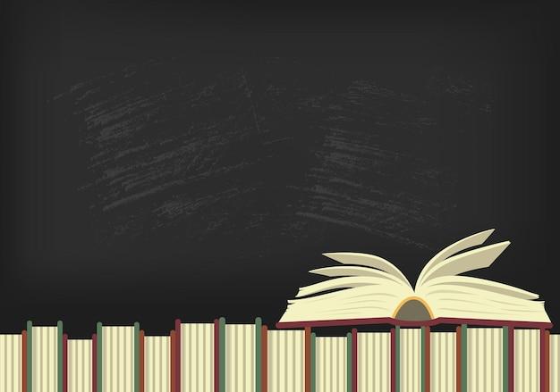 背景に黒板のある本で本を開くテキストの場所教育イラスト