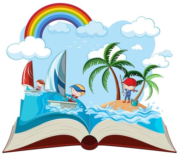 열린 책 바다 활동