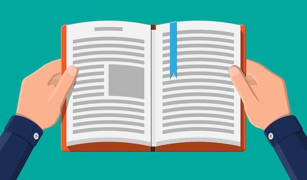 逆さまのページとブックマークで本を開く