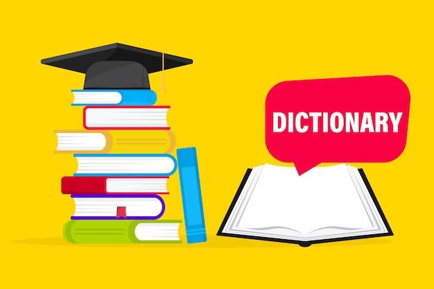 逆さまのページと本の山で本を開きます。英語のアイコンの辞書。語彙記号を翻訳する