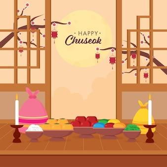 幸せな秋夕のお祝いのための美味しい果物、丼、ソンピョン、袋、キャンドルスタンドとオープンドアの満月の背景。