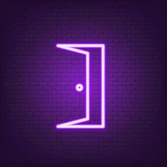오픈 도어 아이콘 네온입니다. 출구. 도어 프레임 아이콘입니다. 입구 기호입니다. 문 방법 픽토그램입니다. 벡터 eps 10입니다. 흰색 배경에 고립