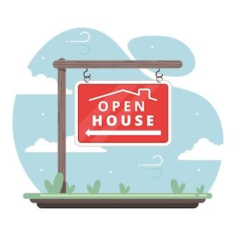 Концепция открытого дома