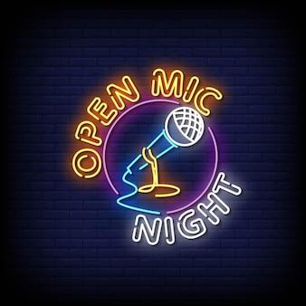 オープンマイクの夜のネオンサインスタイルのテキストベクトル