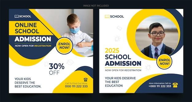 学校の入学ポスターを開くか、学校に戻るソーシャルメディアの投稿テンプレート