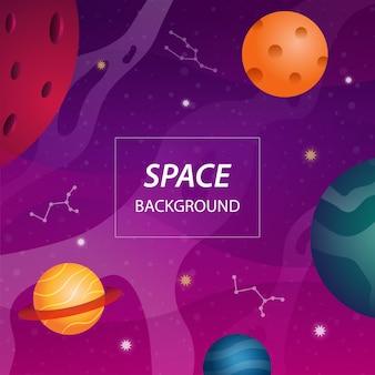 Открытый космический фон с красочными планетами и звездой