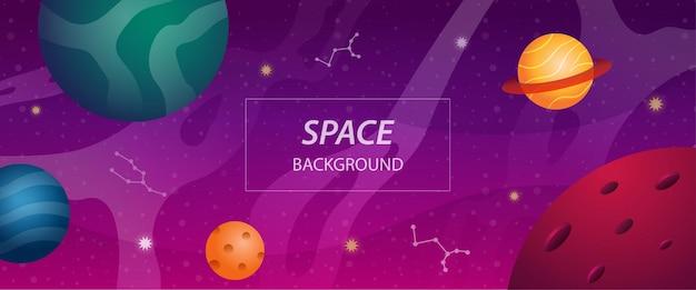 カラフルな惑星と星のオープン スペースの背景 Premiumベクター