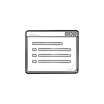 문서 손으로 그린 개요 낙서 아이콘이 있는 창을 엽니다. 인터넷 브라우저, 웹사이트, 사용자 인터페이스 개념