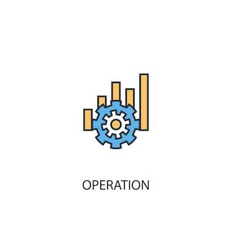 操作コンセプト2色の線アイコン。シンプルな黄色と青の要素のイラスト。運用コンセプト概要シンボルデザイン