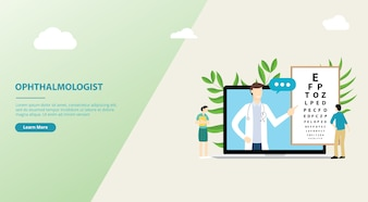 Шаблон оформления веб-сайта консультации офтальмолога