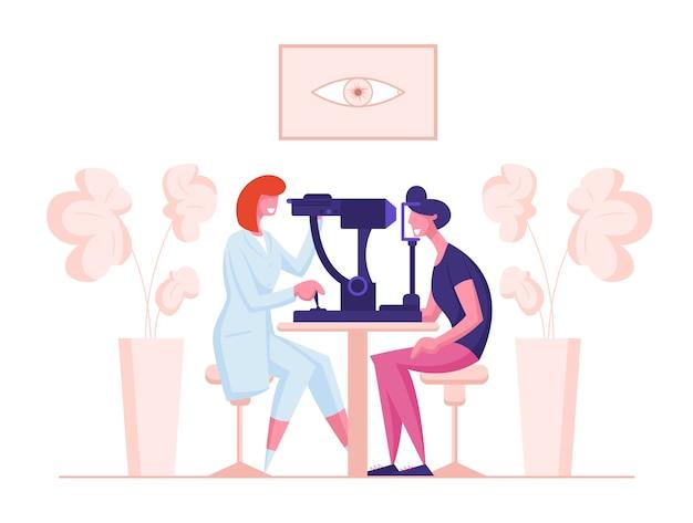 Офтальмолог доктор персонаж тестирует глаз на специальном устройстве