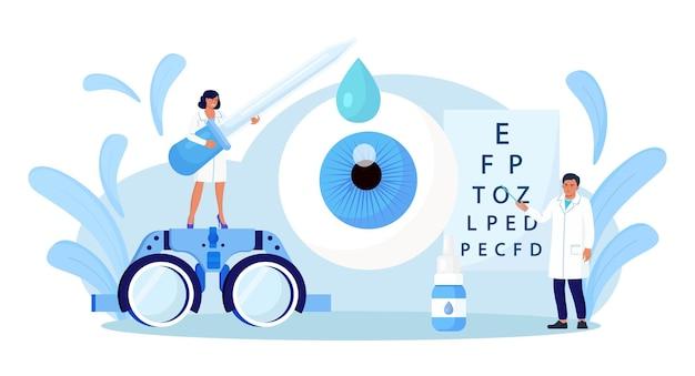 안과 개념입니다. 안과 의사는 환자의 시력을 확인합니다. 눈에 대한 광학 테스트. 좋은 시력과 배려. 시력 검사 차트를 가리키는 안과 의사. 안과적 시력 검사 및 치료