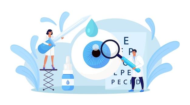 안과 개념입니다. 안과 의사는 환자의 시력을 확인합니다. 눈, 안경 기술에 대한 광학 테스트. 좋은 시력과 눈 관리. 안과 시력 검사 및 치료