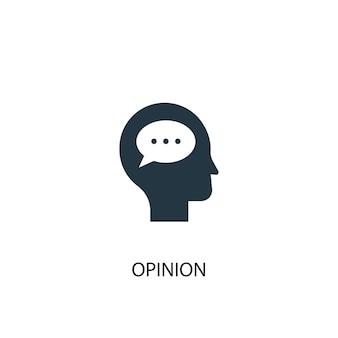 意見アイコン。シンプルな要素のイラスト。意見コンセプトシンボルデザイン。 webおよびモバイルに使用できます。
