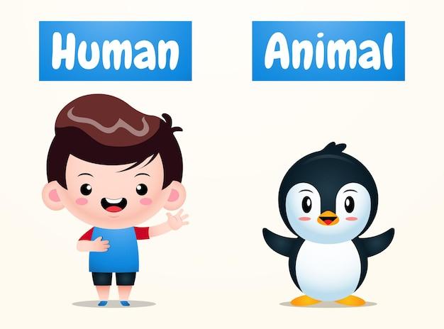 反対の人間と動物のベクトル図