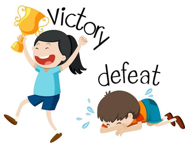 勝利と敗北のためのワードカードの反対