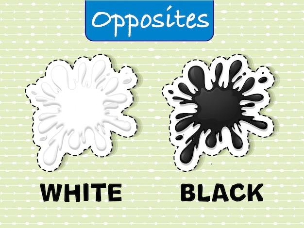 白と黒の反対の言葉