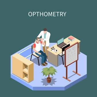 男性患者のイラストの目をチェックする検眼医