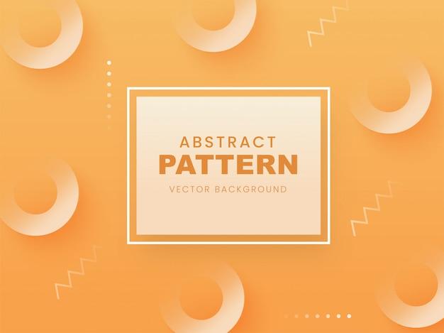 종이 원형 형태와 오렌지 추상 패턴 배경.