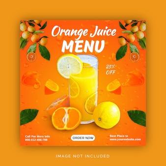 オレンジとレモンのフルーツジュースメニューソーシャルメディア投稿テンプレート