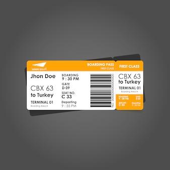 オレンジと白の搭乗券のテンプレート