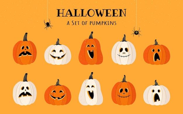 Оранжевые и белые тыквы с разными эмоциями коллекция хэллоуина