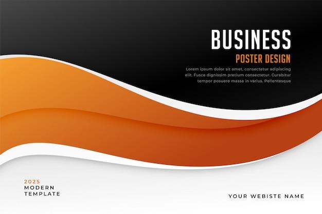 Orange and black wave background presentation
