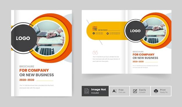 주황색 비즈니스 브로셔 표지 디자인 템플릿 또는 이중 접기 회사 프로필 연례 보고서 테마