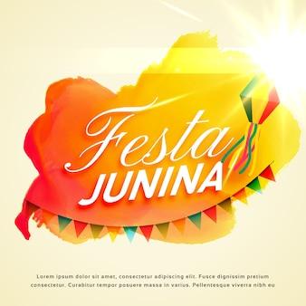 6月のパーティフェスティバルのためのフェスタジュニアのお祝いの背景