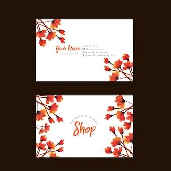 Оранжевая цветочная визитная карточка